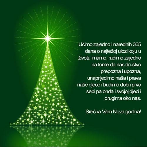 čestitke božićne novogodišnje Božićna i novogodišnja čestitka | Bjelovar | Hrvatska | Svijet čestitke božićne novogodišnje